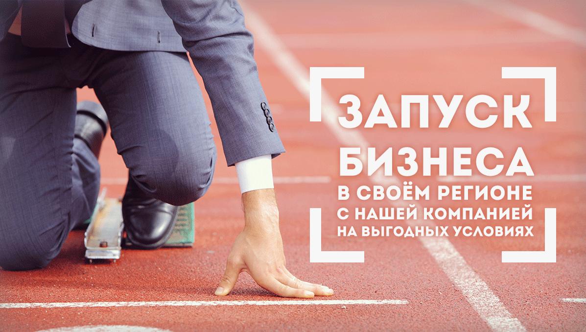 """Дилерам СК """"КРОВ"""""""